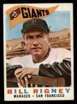1960 Topps #225  Bill Rigney  Front Thumbnail