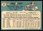 1965 Topps #528  George Altman  Back Thumbnail