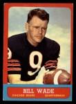 1963 Topps #61  Bill Wade  Front Thumbnail