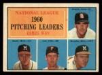 1961 Topps #47 LNE  -  Warren Spahn / Ernie Broglio / Lew Burdette / Vern Law NL Pitching Leaders Front Thumbnail