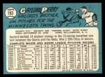 1965 O-Pee-Chee #193  Gaylord Perry  Back Thumbnail