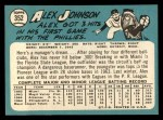1965 Topps #352  Alex Johnson  Back Thumbnail