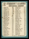 1965 Topps #12   -   Bob Veale / Don Drysdale / Bob Gibson NL Strikeout Leaders Back Thumbnail