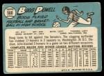 1965 Topps #560  Boog Powell  Back Thumbnail