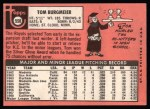 1969 Topps #558  Tom Burgmeier  Back Thumbnail
