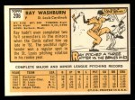 1963 Topps #206  Ray Washburn  Back Thumbnail