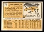 1963 Topps #349  Zoilo Versalles  Back Thumbnail