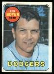 1969 Topps #379  Ken Boyer  Front Thumbnail