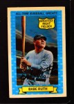 1972 Kellogg All Time Greats #14  Babe Ruth  Front Thumbnail