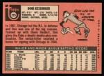 1969 Topps #225  Don Kessinger  Back Thumbnail