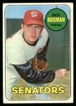 1969 Topps #607  Dick Bosman  Front Thumbnail