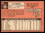 1969 Topps #541  Joe Verbanic  Back Thumbnail