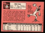 1969 Topps #537  Mike Paul  Back Thumbnail