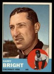 1963 Topps #304  Harry Bright  Front Thumbnail