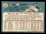 1965 Topps #530  Jim Maloney  Back Thumbnail