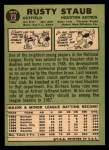 1967 Topps #73  Rusty Staub  Back Thumbnail