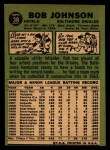 1967 Topps #38 xRL Bob Johnson  Back Thumbnail