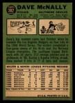 1967 Topps #382  Dave McNally  Back Thumbnail