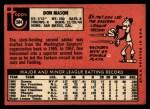 1969 Topps #584  Don Mason  Back Thumbnail
