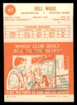 1963 Topps #61  Bill Wade  Back Thumbnail