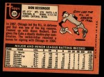 1969 Topps #225  Don Kessinger  Back Thumbnail