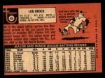 1969 Topps #85  Lou Brock  Back Thumbnail