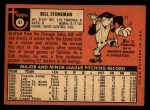 1969 Topps #67  Bill Stoneman  Back Thumbnail