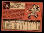 1969 Topps #19  Ken Suarez  Back Thumbnail