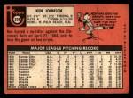 1969 Topps #238  Ken Johnson  Back Thumbnail