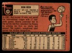 1969 Topps #177  Ron Reed  Back Thumbnail
