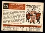 1959 Topps #529  George Bamberger  Back Thumbnail