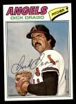1977 Topps #426  Dick Drago  Front Thumbnail