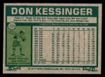 1977 Topps #229  Don Kessinger  Back Thumbnail