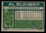 1977 Topps #626  Al Bumbry  Back Thumbnail