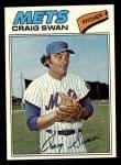 1977 Topps #94  Craig Swan  Front Thumbnail
