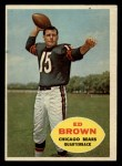 1960 Topps #12  Ed Brown  Front Thumbnail