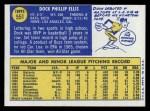 1970 Topps #551  Doc Ellis  Back Thumbnail