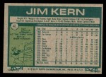 1977 Topps #41  Jim Kern  Back Thumbnail