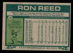 1977 Topps #243  Ron Reed  Back Thumbnail