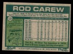 1977 Topps #120  Rod Carew  Back Thumbnail