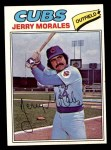 1977 Topps #639  Jerry Morales  Front Thumbnail