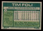 1977 Topps #76  Tim Foli  Back Thumbnail