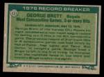 1977 Topps #231   -  George Brett Record Breaker Back Thumbnail