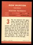 1963 Fleer #3  Ron Burton  Back Thumbnail