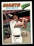 1977 Topps #297  Ken Reitz  Front Thumbnail