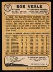 1968 Topps #70  Bob Veale  Back Thumbnail