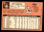 1969 Topps #534  Jerry McNertney  Back Thumbnail