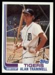 1982 Topps #475  Alan Trammell  Front Thumbnail