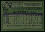 1982 Topps #360  Len Barker  Back Thumbnail