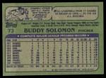 1982 Topps #73  Buddy Solomon  Back Thumbnail